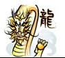 The dragon is the fifth sign of the Chinese Zodiac