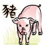 The pig or boar is the 12th sign of the Chinese zodiac
